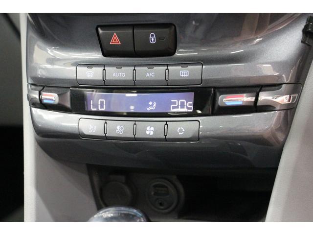 「プジョー」「プジョー 208」「コンパクトカー」「愛知県」の中古車38