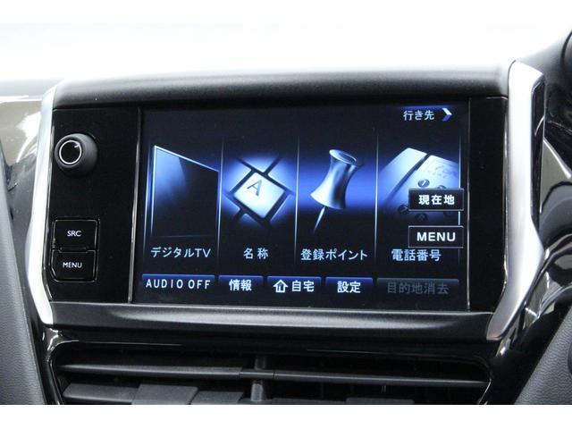 「プジョー」「プジョー 208」「コンパクトカー」「愛知県」の中古車43