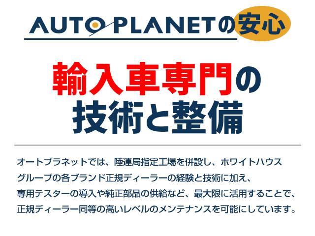 「プジョー」「プジョー 208」「コンパクトカー」「愛知県」の中古車56