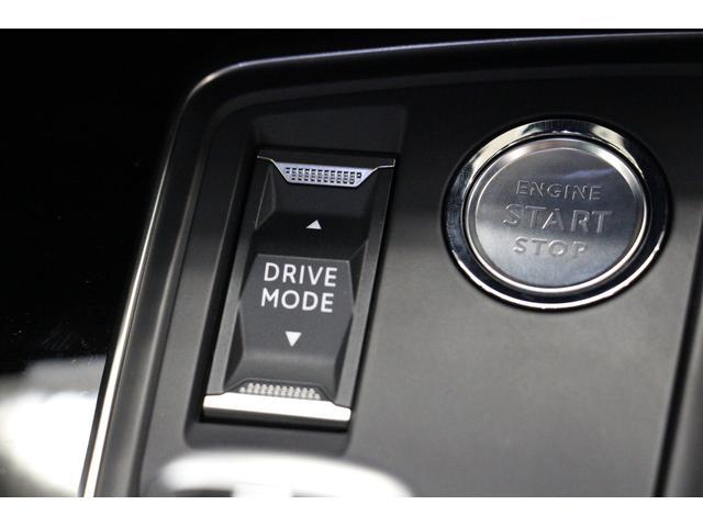 ドライブモードセレクターによりエコ/コンフォート/ノーマル/スポーツの4走行モードの選択が可能です。