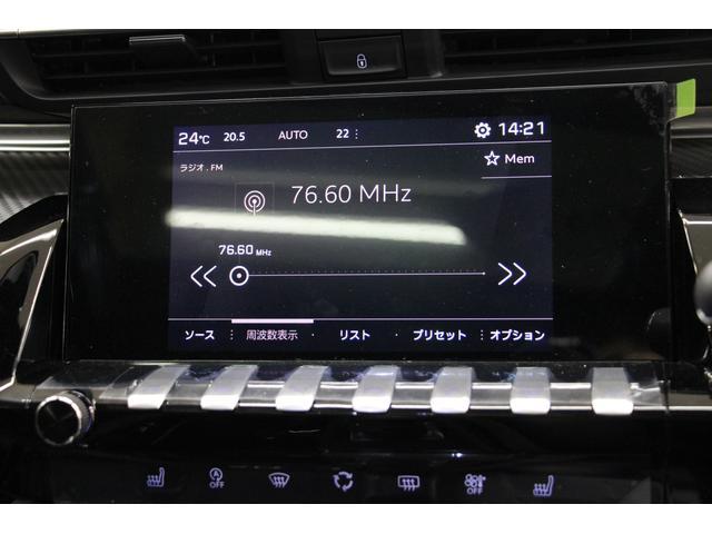 AM/FMラジオをお聴きいただけます♪