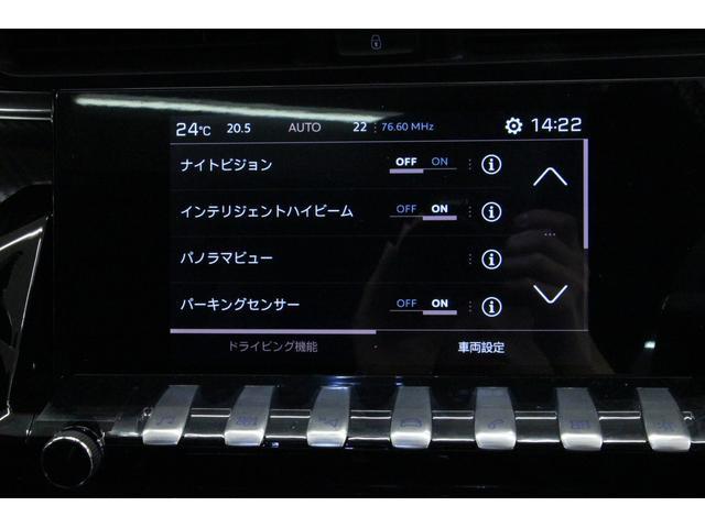 夜間走行時のヘッドランプ照射範囲外の人や動物を赤外線カメラにより検出し、モニターに表示するシステム「ナイトビジョン」も装備しています!
