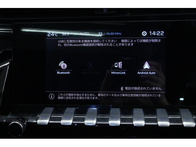対応するスマートフォンをUSBケーブルで接続するだけで、車載のタッチスクリーンにアプリを表示。目的地の検索、電話やメッセージの送受信、音楽を聴くなど、アプリの機能をタッチ操作で快適に利用できます。