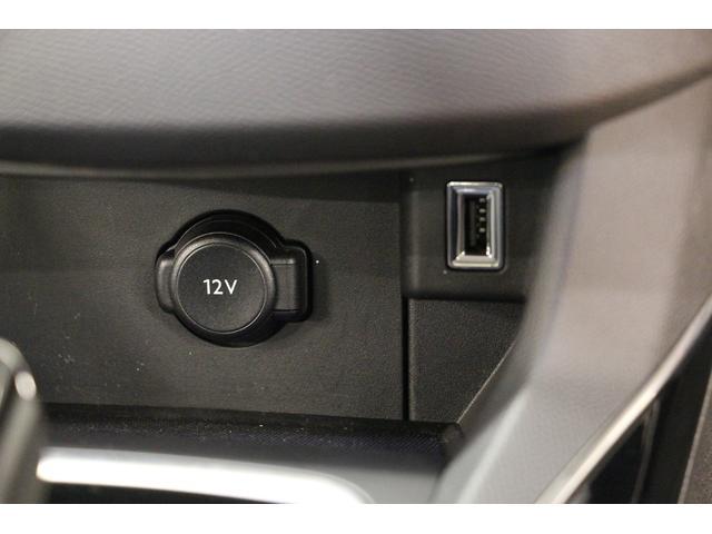 テックパックエディション ブルーHDi 禁煙車 1オーナー 認定中古車 特別仕様車 TEPレザーアルカンターラシート Bカメラ ETC スマートキー アルミ クリアランスソナー アクティブブラインドモニター パークアシスト アルミペダル(39枚目)