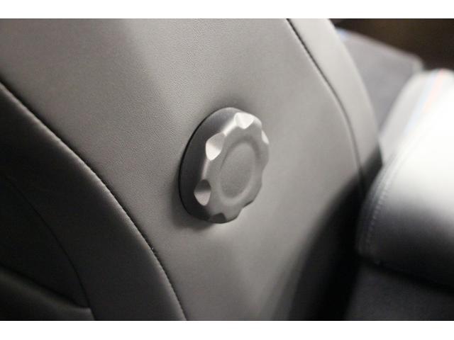 テックパックエディション ブルーHDi 禁煙車 1オーナー 認定中古車 特別仕様車 TEPレザーアルカンターラシート Bカメラ ETC スマートキー アルミ クリアランスソナー アクティブブラインドモニター パークアシスト アルミペダル(52枚目)