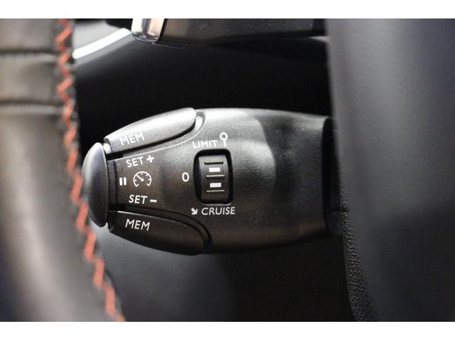 GT ブルーHDi 禁煙車 1オーナー 認定中古車 衝突軽減B ナビTV Bカメラ ETC ハーフ革S LEDヘッドライト スマートキー アルミ クリアランスソナー アイドリングストップ ハンズフリー通話 レーンアシスト(28枚目)
