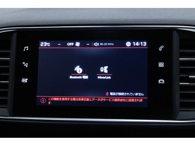 GT ブルーHDi 禁煙車 1オーナー 認定中古車 衝突軽減B ナビTV Bカメラ ETC ハーフ革S LEDヘッドライト スマートキー アルミ クリアランスソナー アイドリングストップ ハンズフリー通話 レーンアシスト(35枚目)