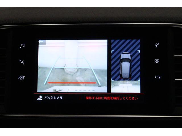 GT ブルーHDi 禁煙車 1オーナー 認定中古車 衝突軽減B ナビTV Bカメラ ETC ハーフ革S LEDヘッドライト スマートキー アルミ クリアランスソナー アイドリングストップ ハンズフリー通話 レーンアシスト(42枚目)