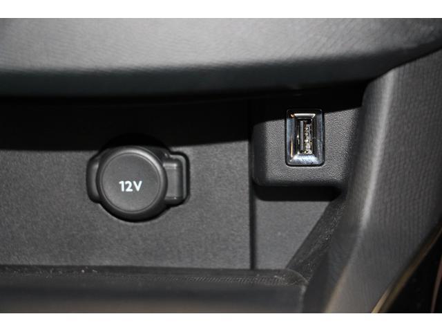GT ブルーHDi 禁煙車 1オーナー 認定中古車 衝突軽減B ナビTV Bカメラ ETC ハーフ革S LEDヘッドライト スマートキー アルミ クリアランスソナー アイドリングストップ ハンズフリー通話 レーンアシスト(43枚目)