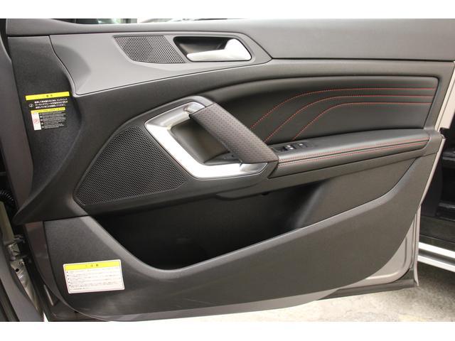 GT ブルーHDi 禁煙車 1オーナー 認定中古車 衝突軽減B ナビTV Bカメラ ETC ハーフ革S LEDヘッドライト スマートキー アルミ クリアランスソナー アイドリングストップ ハンズフリー通話 レーンアシスト(52枚目)