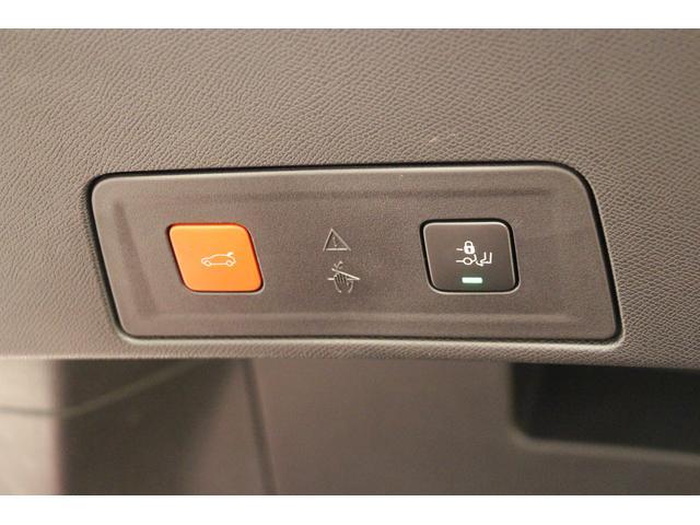 GT ブルーHDi フルPKG/1オーナー/禁煙車/ACC/衝突軽減B/サンルーフ/黒革S/ナイトピジョン/シートH/Pシート/マッサージ機能/フロントバックカメラ/パノラマビュー/Pゲート/LEDヘッドライト(25枚目)