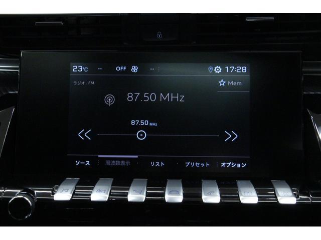 GT ブルーHDi フルPKG/1オーナー/禁煙車/ACC/衝突軽減B/サンルーフ/黒革S/ナイトピジョン/シートH/Pシート/マッサージ機能/フロントバックカメラ/パノラマビュー/Pゲート/LEDヘッドライト(41枚目)