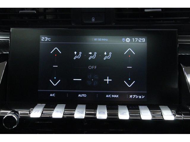 GT ブルーHDi フルPKG/1オーナー/禁煙車/ACC/衝突軽減B/サンルーフ/黒革S/ナイトピジョン/シートH/Pシート/マッサージ機能/フロントバックカメラ/パノラマビュー/Pゲート/LEDヘッドライト(42枚目)