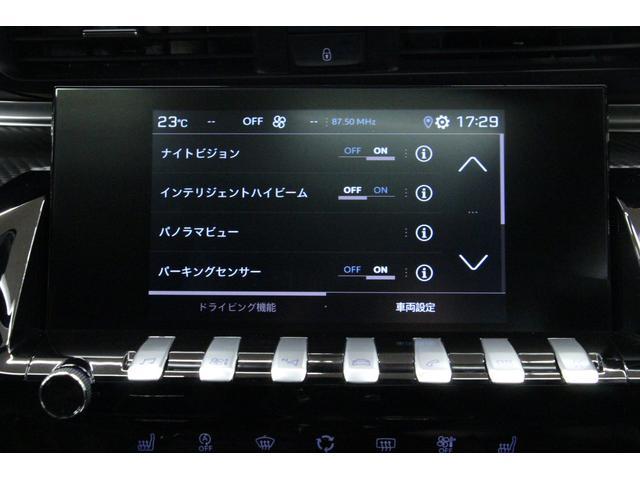 GT ブルーHDi フルPKG/1オーナー/禁煙車/ACC/衝突軽減B/サンルーフ/黒革S/ナイトピジョン/シートH/Pシート/マッサージ機能/フロントバックカメラ/パノラマビュー/Pゲート/LEDヘッドライト(45枚目)