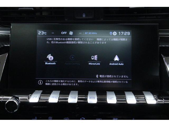 GT ブルーHDi フルPKG/1オーナー/禁煙車/ACC/衝突軽減B/サンルーフ/黒革S/ナイトピジョン/シートH/Pシート/マッサージ機能/フロントバックカメラ/パノラマビュー/Pゲート/LEDヘッドライト(47枚目)