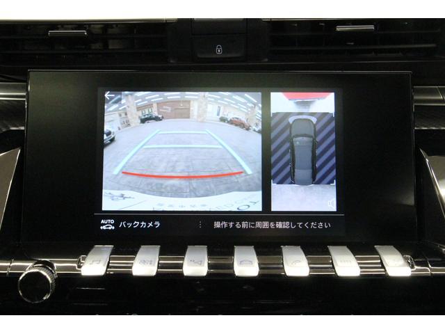 GT ブルーHDi フルPKG/1オーナー/禁煙車/ACC/衝突軽減B/サンルーフ/黒革S/ナイトピジョン/シートH/Pシート/マッサージ機能/フロントバックカメラ/パノラマビュー/Pゲート/LEDヘッドライト(48枚目)