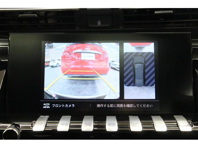 GT ブルーHDi フルPKG/1オーナー/禁煙車/ACC/衝突軽減B/サンルーフ/黒革S/ナイトピジョン/シートH/Pシート/マッサージ機能/フロントバックカメラ/パノラマビュー/Pゲート/LEDヘッドライト(49枚目)