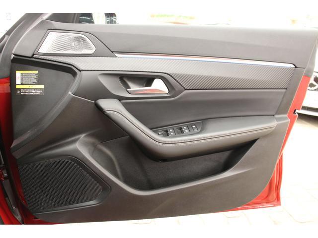 GT ブルーHDi フルPKG/1オーナー/禁煙車/ACC/衝突軽減B/サンルーフ/黒革S/ナイトピジョン/シートH/Pシート/マッサージ機能/フロントバックカメラ/パノラマビュー/Pゲート/LEDヘッドライト(65枚目)