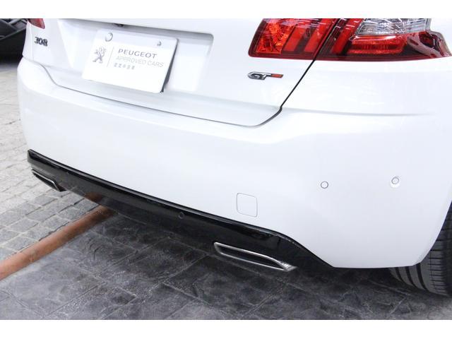 GT ブルーHDi 禁煙/8AT/認定中古車/ACC/衝突軽減システム/ハーフ革S/SDナビTV/Bカメラ/ETC/LEDヘッドライト/スマートキー/クリアランスソナー/アルミ/アルミペダル/Bluetoothオーディオ(15枚目)
