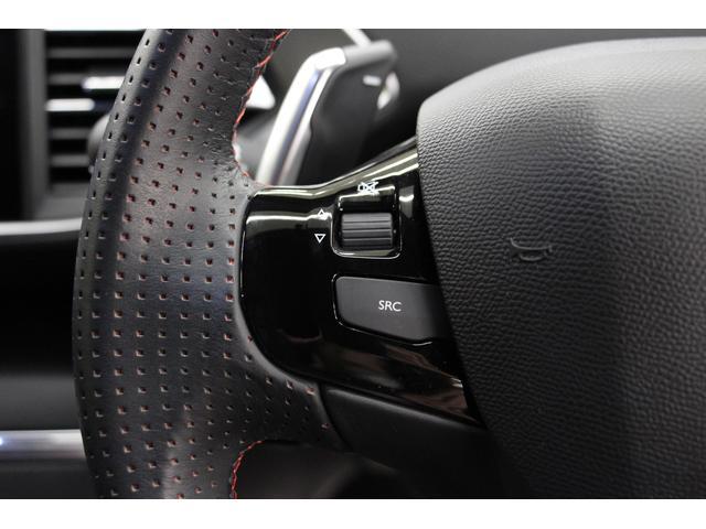 GT ブルーHDi 禁煙/8AT/認定中古車/ACC/衝突軽減システム/ハーフ革S/SDナビTV/Bカメラ/ETC/LEDヘッドライト/スマートキー/クリアランスソナー/アルミ/アルミペダル/Bluetoothオーディオ(26枚目)