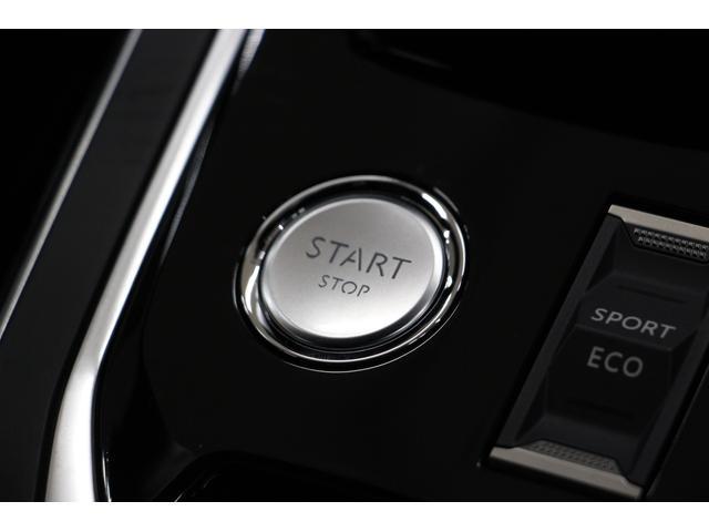 GT ブルーHDi 禁煙/8AT/認定中古車/ACC/衝突軽減システム/ハーフ革S/SDナビTV/Bカメラ/ETC/LEDヘッドライト/スマートキー/クリアランスソナー/アルミ/アルミペダル/Bluetoothオーディオ(29枚目)