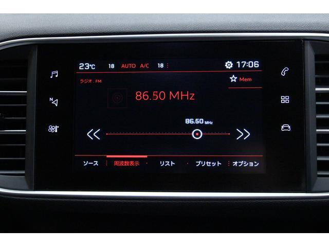 GT ブルーHDi 禁煙/8AT/認定中古車/ACC/衝突軽減システム/ハーフ革S/SDナビTV/Bカメラ/ETC/LEDヘッドライト/スマートキー/クリアランスソナー/アルミ/アルミペダル/Bluetoothオーディオ(35枚目)