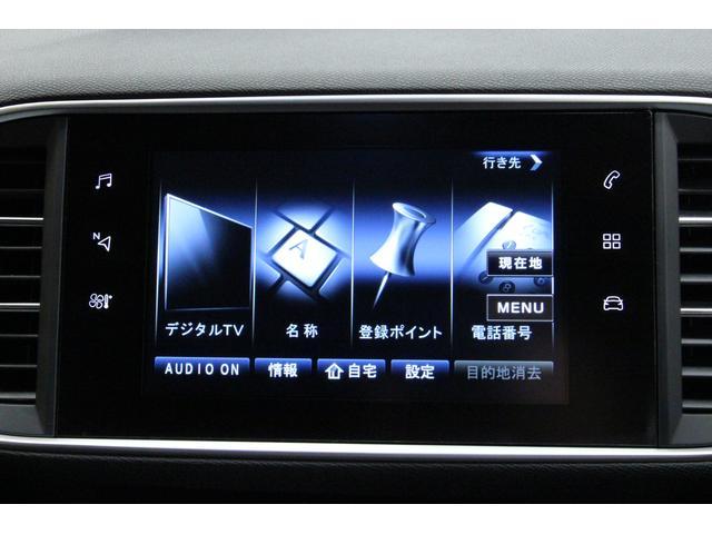 GT ブルーHDi 禁煙/8AT/認定中古車/ACC/衝突軽減システム/ハーフ革S/SDナビTV/Bカメラ/ETC/LEDヘッドライト/スマートキー/クリアランスソナー/アルミ/アルミペダル/Bluetoothオーディオ(37枚目)