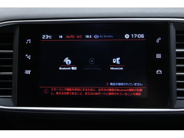 GT ブルーHDi 禁煙/8AT/認定中古車/ACC/衝突軽減システム/ハーフ革S/SDナビTV/Bカメラ/ETC/LEDヘッドライト/スマートキー/クリアランスソナー/アルミ/アルミペダル/Bluetoothオーディオ(39枚目)
