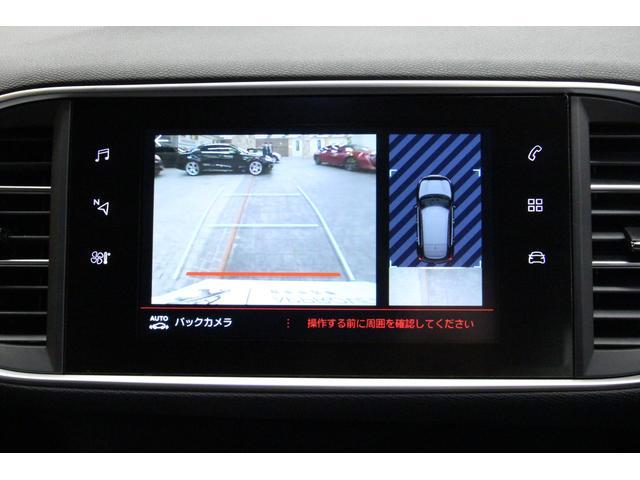 GT ブルーHDi 禁煙/8AT/認定中古車/ACC/衝突軽減システム/ハーフ革S/SDナビTV/Bカメラ/ETC/LEDヘッドライト/スマートキー/クリアランスソナー/アルミ/アルミペダル/Bluetoothオーディオ(42枚目)