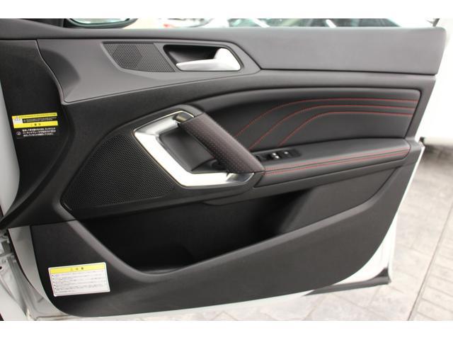 GT ブルーHDi 禁煙/8AT/認定中古車/ACC/衝突軽減システム/ハーフ革S/SDナビTV/Bカメラ/ETC/LEDヘッドライト/スマートキー/クリアランスソナー/アルミ/アルミペダル/Bluetoothオーディオ(54枚目)