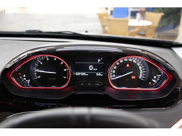 GTライン 禁煙車/認定中古車/衝突軽減B/ナビTV/ハーフ革S/ETC/ガラスルーフ/クリアランスソナー/アルミ/アイドリングストップ/クルコン/オートライト/Bluetoothオーディオ/ハンズフリー通話(25枚目)