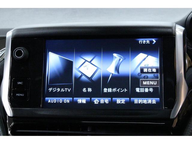GTライン 禁煙車/認定中古車/衝突軽減B/ナビTV/ハーフ革S/ETC/ガラスルーフ/クリアランスソナー/アルミ/アイドリングストップ/クルコン/オートライト/Bluetoothオーディオ/ハンズフリー通話(34枚目)