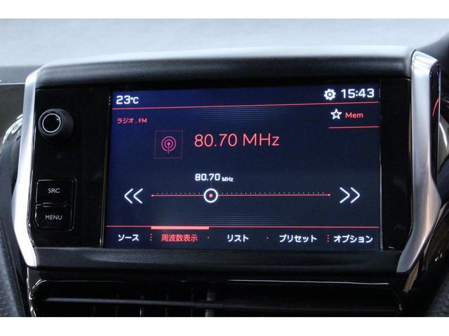 GTライン 禁煙車/認定中古車/衝突軽減B/ナビTV/ハーフ革S/ETC/ガラスルーフ/クリアランスソナー/アルミ/アイドリングストップ/クルコン/オートライト/Bluetoothオーディオ/ハンズフリー通話(36枚目)