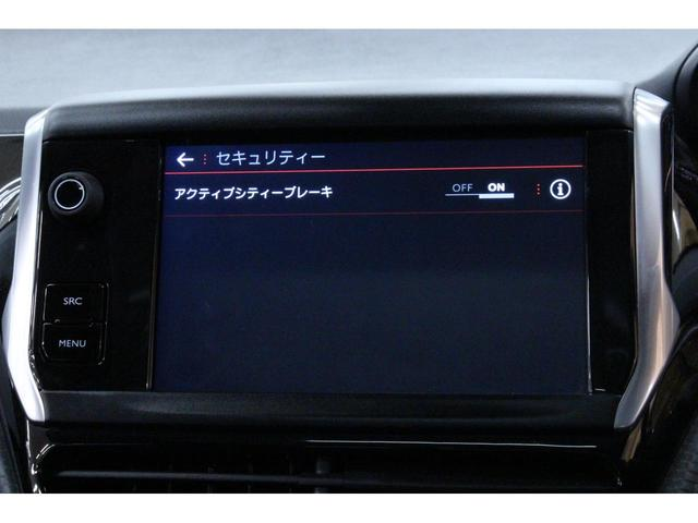 GTライン 禁煙車/認定中古車/衝突軽減B/ナビTV/ハーフ革S/ETC/ガラスルーフ/クリアランスソナー/アルミ/アイドリングストップ/クルコン/オートライト/Bluetoothオーディオ/ハンズフリー通話(37枚目)