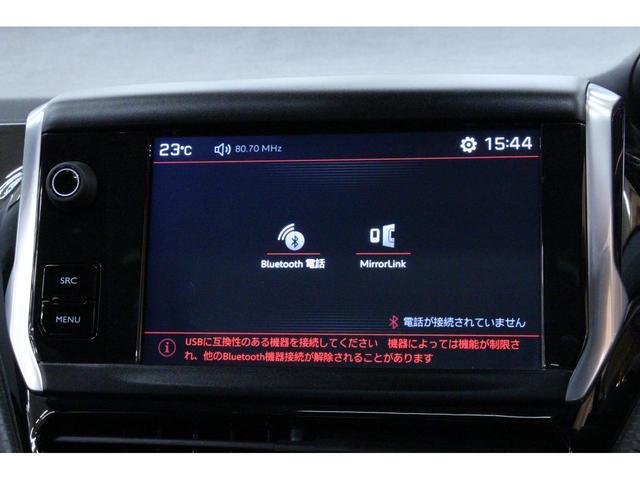 GTライン 禁煙車/認定中古車/衝突軽減B/ナビTV/ハーフ革S/ETC/ガラスルーフ/クリアランスソナー/アルミ/アイドリングストップ/クルコン/オートライト/Bluetoothオーディオ/ハンズフリー通話(38枚目)