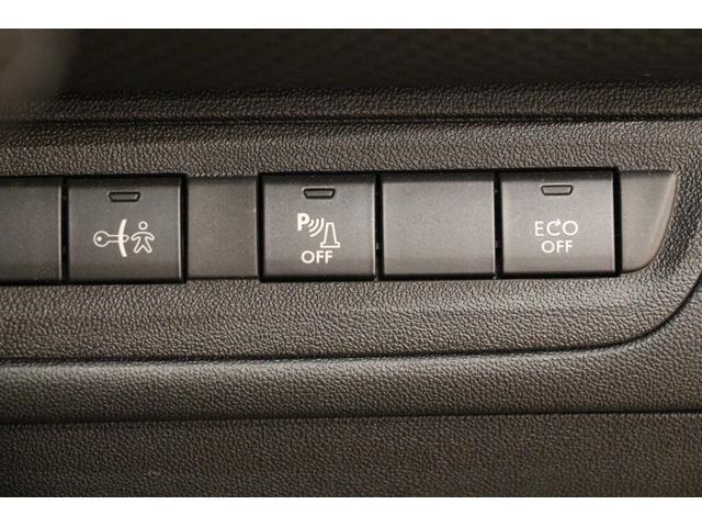 GTライン 禁煙車/認定中古車/衝突軽減B/ナビTV/ハーフ革S/ETC/ガラスルーフ/クリアランスソナー/アルミ/アイドリングストップ/クルコン/オートライト/Bluetoothオーディオ/ハンズフリー通話(41枚目)