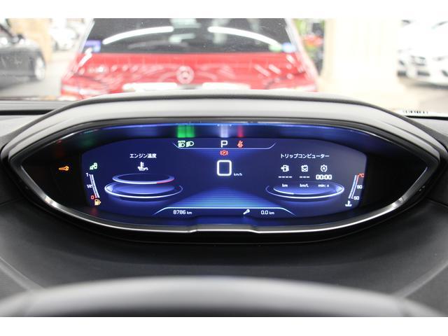 アリュール LEDパッケージ 禁煙車/認定中古車/衝突軽減B/ハーフ革S/バックサイドカメラ/LEDヘッドライト/スマートキー/ETC/アルミ/クリアランスソナー/クルコン/ワイヤレスモバイルチャージャー/ブラインドスポット(25枚目)
