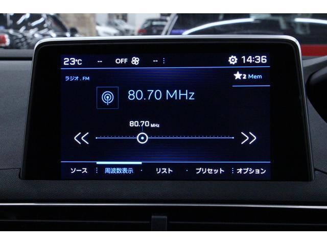 アリュール LEDパッケージ 禁煙車/認定中古車/衝突軽減B/ハーフ革S/バックサイドカメラ/LEDヘッドライト/スマートキー/ETC/アルミ/クリアランスソナー/クルコン/ワイヤレスモバイルチャージャー/ブラインドスポット(34枚目)