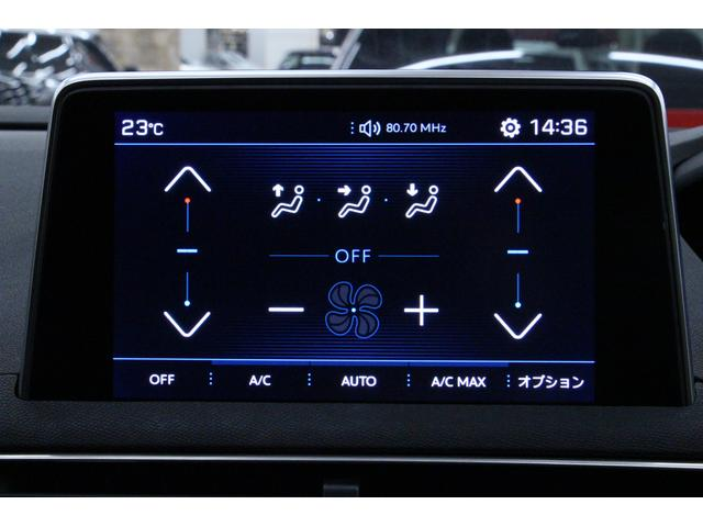 アリュール LEDパッケージ 禁煙車/認定中古車/衝突軽減B/ハーフ革S/バックサイドカメラ/LEDヘッドライト/スマートキー/ETC/アルミ/クリアランスソナー/クルコン/ワイヤレスモバイルチャージャー/ブラインドスポット(35枚目)