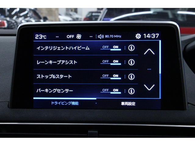アリュール LEDパッケージ 禁煙車/認定中古車/衝突軽減B/ハーフ革S/バックサイドカメラ/LEDヘッドライト/スマートキー/ETC/アルミ/クリアランスソナー/クルコン/ワイヤレスモバイルチャージャー/ブラインドスポット(36枚目)