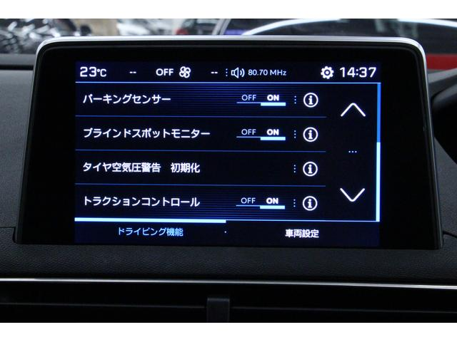 アリュール LEDパッケージ 禁煙車/認定中古車/衝突軽減B/ハーフ革S/バックサイドカメラ/LEDヘッドライト/スマートキー/ETC/アルミ/クリアランスソナー/クルコン/ワイヤレスモバイルチャージャー/ブラインドスポット(37枚目)