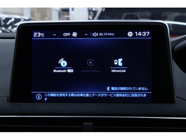 アリュール LEDパッケージ 禁煙車/認定中古車/衝突軽減B/ハーフ革S/バックサイドカメラ/LEDヘッドライト/スマートキー/ETC/アルミ/クリアランスソナー/クルコン/ワイヤレスモバイルチャージャー/ブラインドスポット(38枚目)