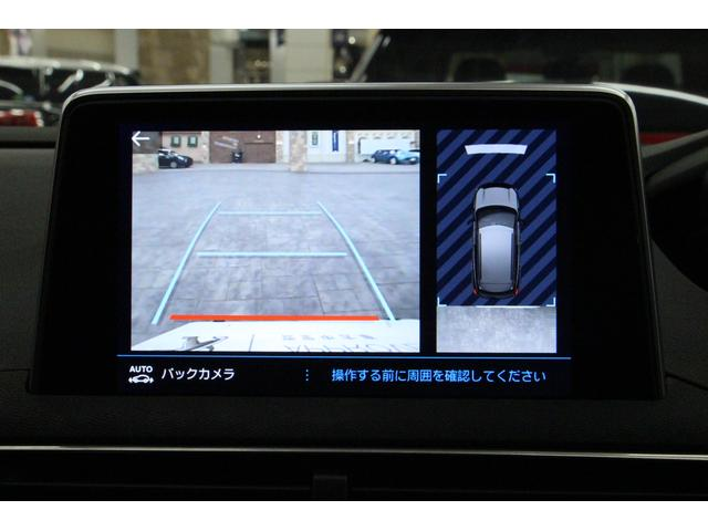 アリュール LEDパッケージ 禁煙車/認定中古車/衝突軽減B/ハーフ革S/バックサイドカメラ/LEDヘッドライト/スマートキー/ETC/アルミ/クリアランスソナー/クルコン/ワイヤレスモバイルチャージャー/ブラインドスポット(39枚目)
