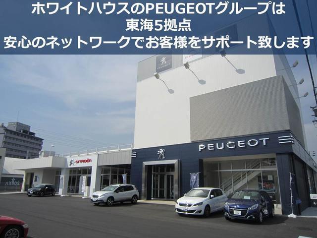 「プジョー」「プジョー 3008」「SUV・クロカン」「愛知県」の中古車41