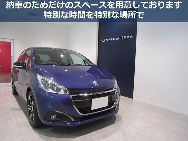 「プジョー」「プジョー 3008」「SUV・クロカン」「愛知県」の中古車43