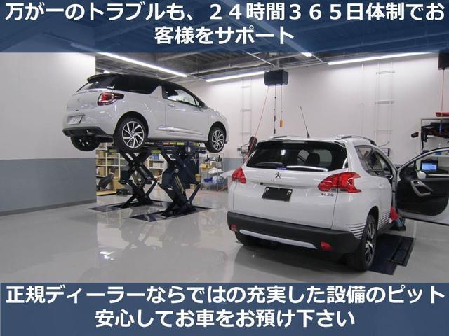「プジョー」「プジョー 3008」「SUV・クロカン」「愛知県」の中古車45