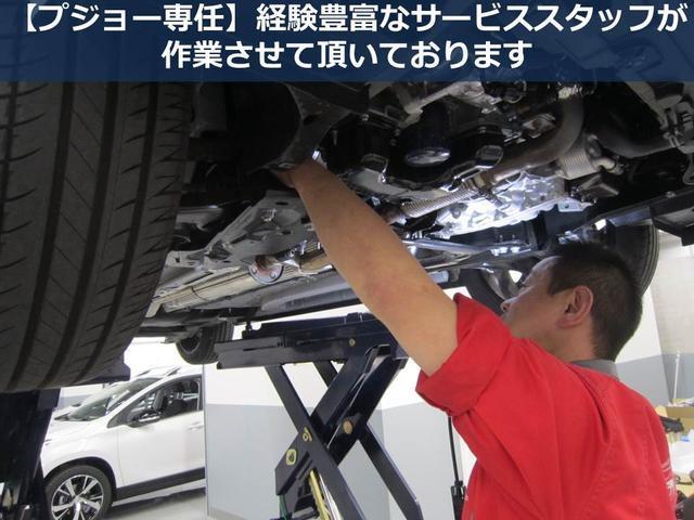 「プジョー」「プジョー 3008」「SUV・クロカン」「愛知県」の中古車46