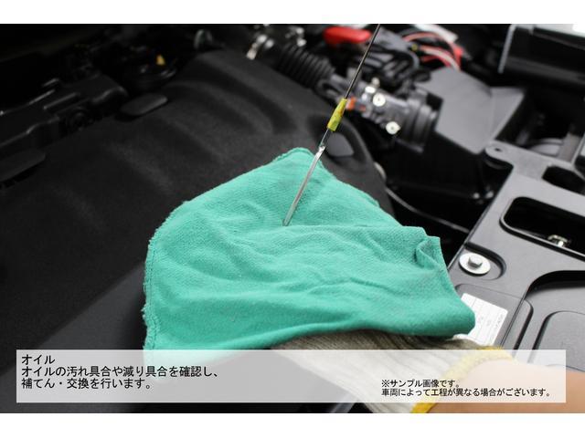 「プジョー」「プジョー 3008」「SUV・クロカン」「愛知県」の中古車49