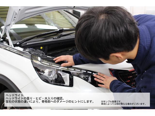 「プジョー」「プジョー 3008」「SUV・クロカン」「愛知県」の中古車52