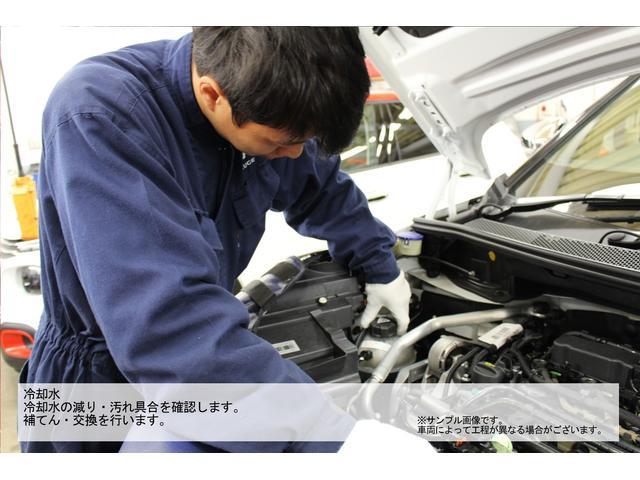「プジョー」「プジョー 3008」「SUV・クロカン」「愛知県」の中古車53